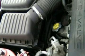 Chrysler 300M 2002 - Photo 7 of 9
