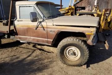 Jeep Comanche 1990 - Photo 5 of 20
