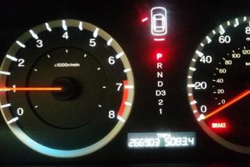 Honda Accord 2012 - Photo 8 of 10