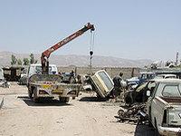 Rancho Motorcycle Dismantling